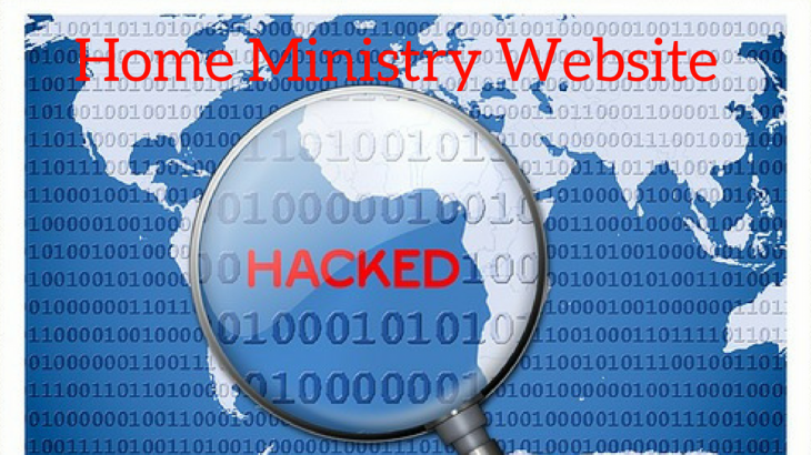 home ministry's website hacked